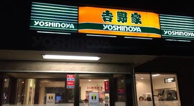 Photo of Diner 吉野家 土佐バイパス店 at 鴨部3丁目24-25, 高知市 780-8052, Japan