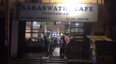Photo of Vegetarian / Vegan Restaurant New Saraswathi Cafe at 230, Sea Street, Colombo 01100, Sri Lanka