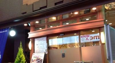 Photo of Spa 東京荻窪天然温泉 なごみの湯 at 上荻1-10-10, 杉並区 167-0043, Japan