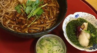 Photo of Japanese Restaurant 和食麺処サガミ 武豊店 at 字浅水1-3, 知多郡武豊町 470-2314, Japan