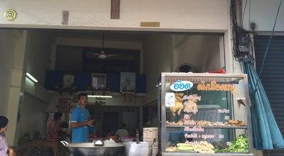 Photo of Breakfast Spot อ๊อดต้มเลือดหมู at 0350/5, สัตหีบ 20180, Thailand