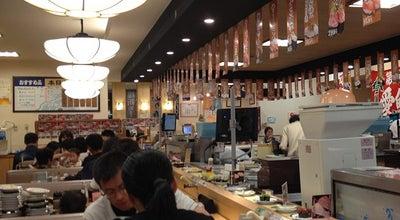 Photo of Sushi Restaurant しーじゃっく 出雲駅南店 at 駅南町1-3-5, 出雲市 693-0008, Japan