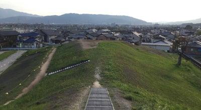 Photo of Historic Site 昼飯大塚古墳 at 昼飯町字大塚, 大垣市, Japan