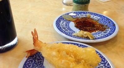 Photo of Sushi Restaurant くら寿司 富田林店 at 昭和町1-617, 富田林市 584-0092, Japan