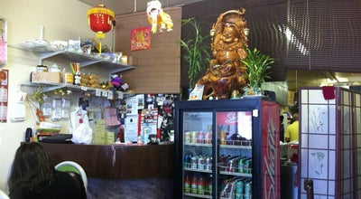 Photo of Chinese Restaurant China House at 251 Academy Ave, Sanger, CA 93657, United States