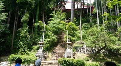 Photo of Buddhist Temple 高山不動 (高貴山常楽院) at 高山346, 飯能市 357-0202, Japan
