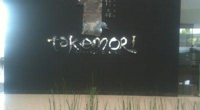 Photo of Japanese Restaurant Takemori Japanese Dining Resto at Aston Hotel, Cirebon, Indonesia