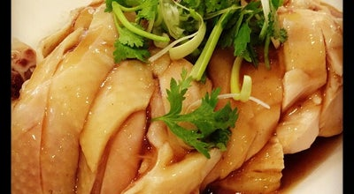 Photo of Chinese Restaurant Tian Tian Hainanese Chicken Rice at 443 Joo Chiat Rd., Singapore 427656, Singapore