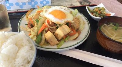 Photo of Diner まるみつ食堂 at 辺野古1010-48, 名護市, Japan