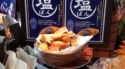 Photo of Bakery エピシェール 長崎店 at 茂里町1-55, 長崎市 852-8104, Japan
