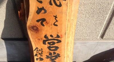Photo of Japanese Restaurant 日光ゆば遊膳 at 栃木県日光市安川町1-22, Japan