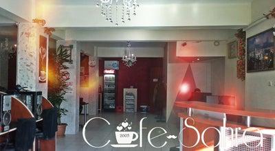 Photo of Cafe Cafe-Sahra at Zafer Mahallesi Adilbey Çıkmaz Sokak No:4d, Tekirdağ 59100, Turkey