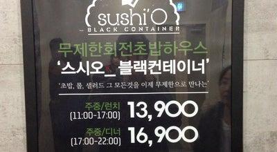 Photo of Sushi Restaurant 스시오 블랙컨테이너 at 덕양구 화신로260번길 47, Goyang-si 412-827, South Korea