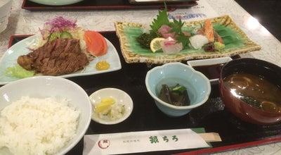 Photo of Japanese Restaurant 銀ちろ 塔ノ内店 at 宝来町7-29, 田辺市, Japan