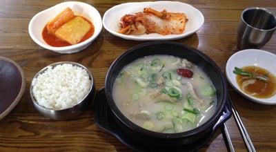 Photo of Korean Restaurant 별천지 설농탕 at 마포구 월드컵북로 6, 서울특별시, South Korea