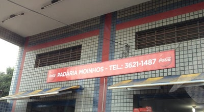 Photo of Bakery Padaria Moinhos at R. Dr. Ary Teixeira, 630, Vespasiano 33200-000, Brazil