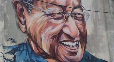 Photo of Art Gallery Mural Of Tun Dr Mahathir at Ipd Kota Setar, Malaysia