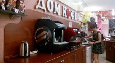 Photo of Coffee Shop Дом Кофе Плаза at Пер. Центральный, 3/1, Кіровоград, Ukraine