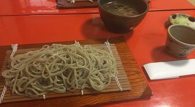 Photo of Ramen / Noodle House 天手古舞 at 稲場町6丁目813, 刈谷市 〒448-0038, Japan