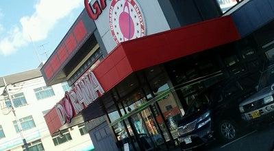 Photo of Arcade ドラマ 足利店 at 朝倉町244-1, 足利市, Japan