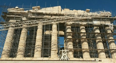 Photo of History Museum Acropolis Of Athens at Ακρόπολη Αθηνών, Αθήνα, Κεντρικός Τομέας Αθηνών, Ελλάδα, Αθήνα,, Greece