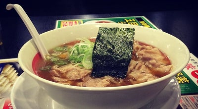 Photo of Ramen / Noodle House 幸楽苑 伊那店 at 山寺293-1, 伊那市, Japan