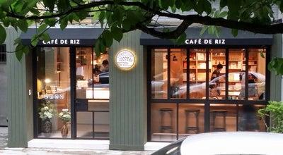 Photo of Cafe 米販咖啡 Café de Riz at 和平東路三段119巷9號, Taipei 106, Taiwan