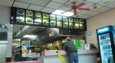 Photo of Chinese Restaurant China King at 1122 1st Ave E, Newton, IA 50208, United States