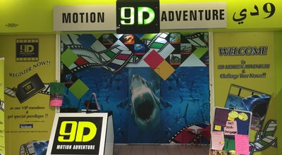 Photo of Movie Theater 9D motion adventure at Kbmall, Kota Bharu 15200, Malaysia