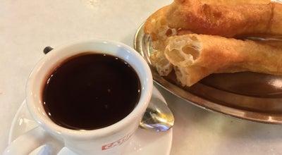 Photo of Cafe Bar el Comercio at C. Lineros, 9, Sevilla, Spain