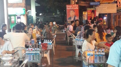 Photo of Asian Restaurant ปัณ ปัณ ข้าวต้ม at 77/106, Thailand