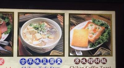 Photo of General Travel Chihkan at Taiwan