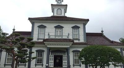 Photo of History Museum 致道博物館 at 家中新町10-18, 鶴岡市 997-0036, Japan