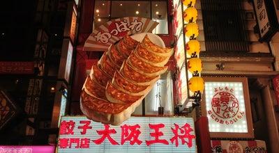 Photo of Chinese Restaurant 大阪王将 道頓堀本店 at 道頓堀1-6-13, 大阪市中央区, Japan