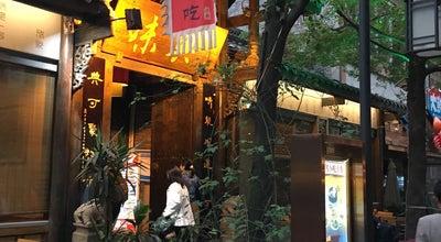 Photo of Park 成都市文化公园 at No. 9 Qintai Rd., Chengdu, Si 610072, China