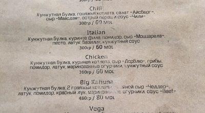 Photo of Burger Joint Burger Beef at Bd. Moscova, 10/3, Chișinău 2005, Moldova