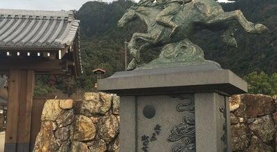 Photo of Outdoor Sculpture 若き日の織田信長像 at 大宮町1, Gifu, Japan