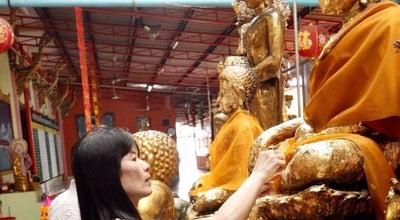 Photo of Buddhist Temple วัดพะเนียงแตก (Wat Paniang Taek) at 96 Moo 4, Mabkae, นครปฐม 73140, Thailand