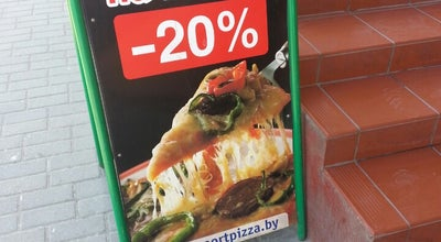 Photo of Pizza Place СпортПицца at Ирининская Ул., 6, Гомель 246050, Belarus