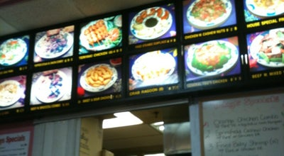 Photo of Chinese Restaurant China King at 215 Arnold Crossroads Ctr, Arnold, MO 63010, United States