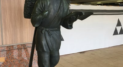 Photo of Monument / Landmark 二宮尊徳先生幼時之像 小田原駅 at 城山1-1, 小田原市, Japan