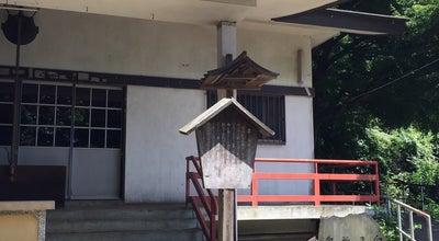 Photo of Temple 峯の薬師 (大覚山東慶寺) at 緑区三井1497, 相模原市 252-0151, Japan