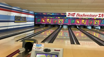 Photo of Bowling Alley アサヒボウル at 土手町4, 弘前市, Japan