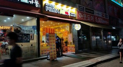 Photo of Pizza Place 피자스쿨 (Pizza School) at 상록구 한양대학로 38, Ansan-si 426-895, South Korea