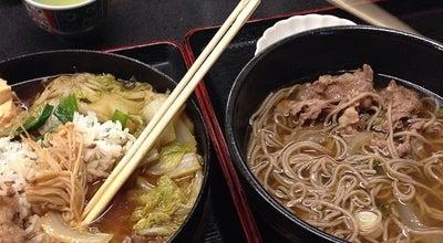 Photo of Japanese Restaurant Hanamaru at 350 37th St, South Ogden, UT 84405, United States