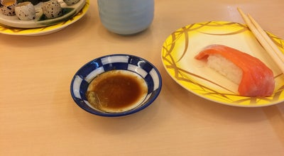 Photo of Sushi Restaurant 廻転寿司 あみもとの里 at 高屋町西里43, 江南市, Japan