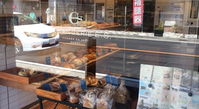 Photo of Bakery BOULANGERIE E.S. (ブーランジェリーエス) at 逗子7-6-31, 逗子市, Japan