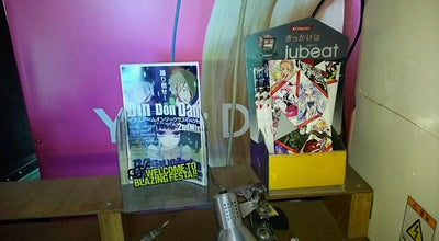 Photo of Arcade タロフォフォ at 田中町5-21, 西宮市 662-0973, Japan