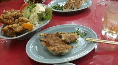 Photo of Chinese Restaurant 餃子大学 at 霞町1-4-20, 福山市 720-0812, Japan