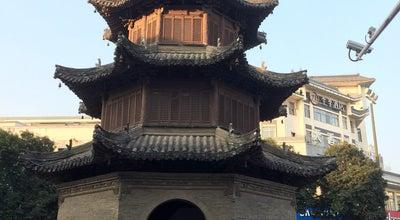 Photo of Fast Food Restaurant 四望亭 at 四望亭路, Yangzhou, Ji, China